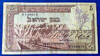 Israel 5 Lira Pound Banknote 1955