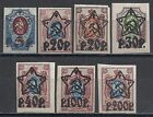 Russia 1922 MI 201B-207B Imperforated  MLH  VF
