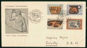 MayfairStamps Greece 1964 Athletic Art Cover wwp80651