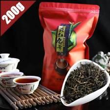 200g Yinghong No.9 Chinese Black Tea Yingde Red Tea Slimming Lowering Blood Fat