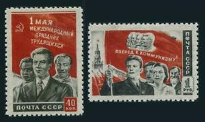 Russia 1458-1459,MNH.Michel 1461-1462. Labor Day,May 1,1950.Communist banner.