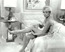 "DORIS DAY IN THE FILM ""PILLOW TALK"" - 8X10 PUBLICITY PHOTO (BB-683)"