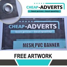 PVC MESH BANNERS - 5ft x 16ft - PRINTED OUTDOOR ADVERTISING SIGN DISPLAY