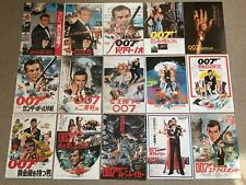 007 MOVIE FLYER Japan Mini Poster JAMES BOND Sean Connery Roger Moore F/S