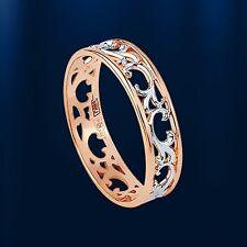 Russisches Gold 585 Ehering,Trauring, Ehering, Verlobungsring 4,0 mm  PUNZIERT
