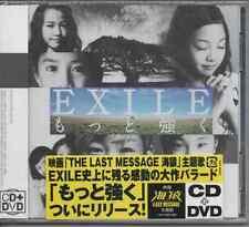 EXILE - Motto Tsuyoku - CDMS+DVD - J-Pop - RZCD-46656/B - Japan