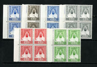 Bahrain Stamps Local Issues XF OG NH block issue
