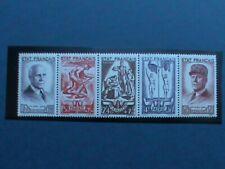Timbre France : 1943 au profit du secours national bande de 5 timbres N°580A **