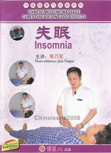 Chinese Medicine Massage Cures Diseases in Good Effects - Insomnia DVD
