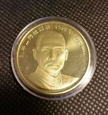Sun Yat-sen 's 150 Birth Anniversary. 2016 China 5 YUAN Commemorative Coin.  UNC