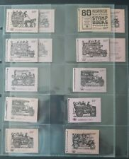 More details for dh39-52 full set 25p stitched machin booklets. inc higher cat dh42,43. cat £100+