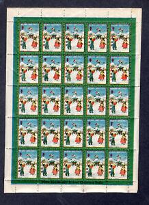"VF TUBERCULOSIS KOREA CHRISTMAS SEALS 1936-1937 FULL SHEET OF 25, MNH, PLATE ""D"""