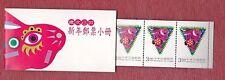 755 - Taiwan RO China 1997   Lunar Year of  Rabbit   Booklet