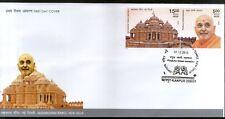 India 2016 Akshardham Temple New Delhi Hindu Mythology Se-tenant FDC # F3118b