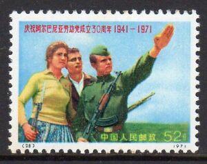 China 1971 Albania 52f Soldier fine, fresh MNH