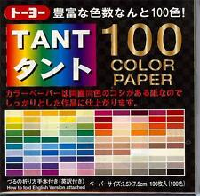 Japanese Tant Color Origami Paper 3 Inches 100 Sheets Colors S-3618