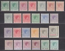 Bahamas 1938-52 King George VI Set Mint SG149-157a cat £150++ with gum toning