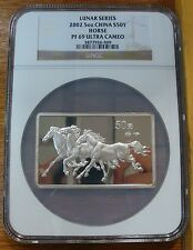 2002 5oz lunar animal horse rectangular silver coin NGC PF69