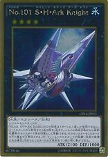 Yu-Gi-Oh / Number 101: Silent Honor ARK (Gold Rare) / GP16-JP015 JAPANESE
