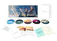 Weathering With You Tenki no Ko Collector's Edition 4K Ultra HD Blu-ray
