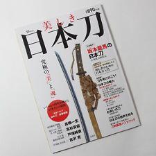 Beautiful Japanese Swords, Attraction, Appreciation, Photo Book, Actors, Ryoma