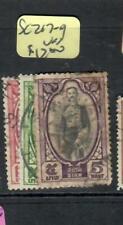 Thailand (P0506B) Rama Sc 217-9 Vfu