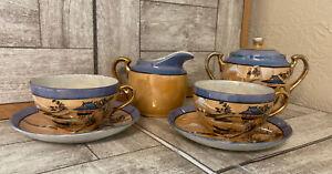 Vintage TT Hand Painted Lusterware  Tea Set-Creamer, Sugar And 2 Cups w/ Saucers