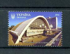 Ukraine 2016 MNH Luhansk Railway Station 1v Set Railways Architecture Stamps