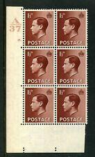 GB 1936 1½d Brown KEVIII  CYLINDER BLOCK (6) # 15 Dot Control A 37 U/m SG 459