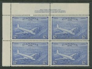 Canada 1946 17c Airmail Special Delivery plate block Sc# CE3 NH