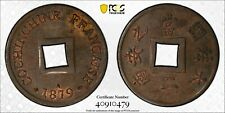 PCGS MS-63 FRENCH COCHIN CHINA SAPEQUE 1879