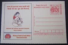 Medizin Kinder Impfkalender Aufklärung   Indien 2 Postkarten 2005  2 Bilder