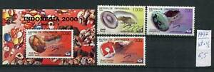265747 INDONESIA 1997 year MNH stamps set+S/S gems
