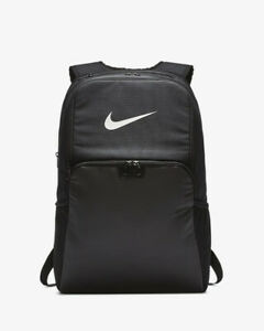 NIKE BRASILIA XL BACKPACK BLACK/WHITE EXTRA LARGE SCHOOL BAG BA5959-010 NEW NWT