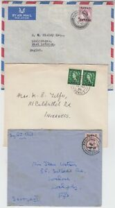 KUWAIT 1951/57 3x covers to SCOTLAND 2) with AHMADI cd 6a air & 3a surface rates