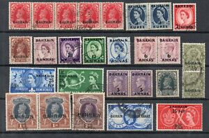 BAHRAIN LARGE USED GROUP with MULTIPLES