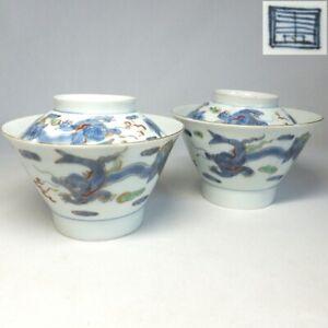 D0916: Japanese pair of covered bowl of OLD KO-IMARI porcelain of SOME-NISHIKI