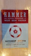 1971/72 FOOTBALL LEAGUE: WEST HAM UNITED v TOTTENHAM HOTSPUR - 1st Apri