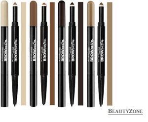 MAYBELLINE BROW SATIN SMOOTHING DUO-BROW PENCIL & FILLING POWDER - CHOOSE SHADE