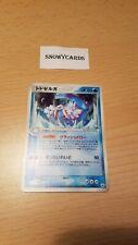 Japanese - Walrein - 032/083 - Holo - Pokemon Card