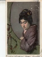 Antique POSTCARD Japan Geisha Maiko Girl Tinted Color Photo 1945 Vintage Philly