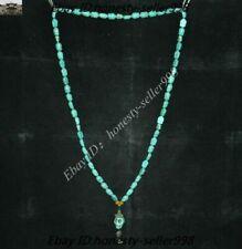 Ожерелье и кулон