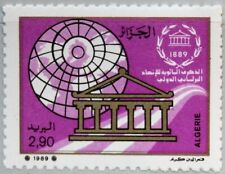 ALGERIA ALGERIEN 1989 1000 900 Interparliamentary Union IPU Emblem Globe MNH