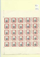 CINDERELLA -SM512- GB STRIKE MAIL - BELMONT & SUTTON - 2/-d value  - BLOCK OF 25