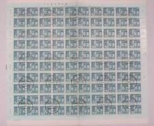 TIMBRES D'ALLEMAGNE : DDR 1980 YVERT N° 2199/03 Oblitéré EN FEUILLE COMPLETE TBE