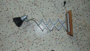Ancienne lampe d'atelier accordéon murale. Industrielle. vintage. loft