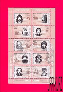 KYRGYZSTAN 2003 Famous People Historical Persons m-s Sc211 Mi Klb.333-342 MNH