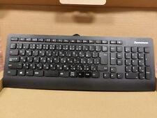 New Lenovo Keyboard (JAPANESE) , 54Y9511