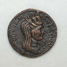 GVP/ Nr 265  Trajan. Syria, Seleucis and Pieria. Laodicea ad Mare