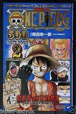 JAPAN Eiichiro Oda: One Piece 500 Quiz Book vol.2